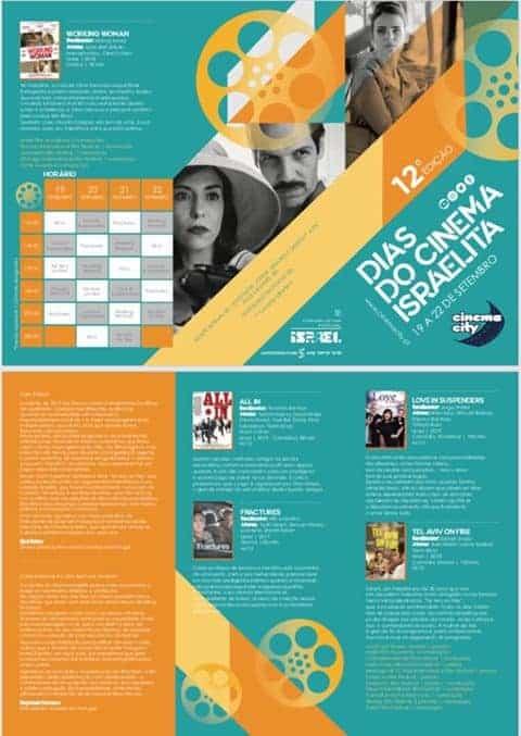 פסטיבל קולנוע ישראלי בפורטוגל החל מ19 לספטמבר 2019