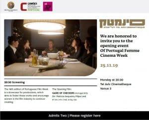 שבוע קולנוע נשי פורטוגלי | 25-30/11
