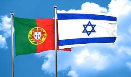 הודעת חירום משגרירות פורטוגל