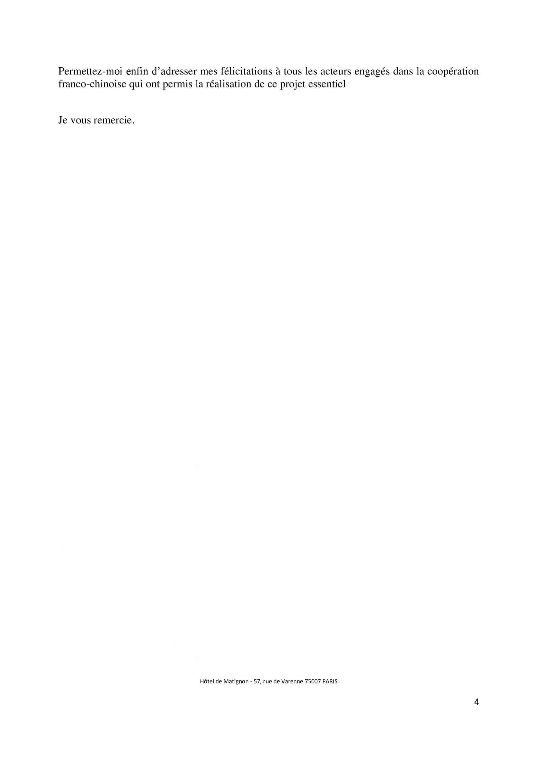 23.02.2017_discours_de_m._bernard_cazeneuve_premier_ministre_-_ceremonie_daccreditation_du_laboratoire_de_haute_securite_biologique_p4-page-004