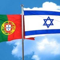 דגלי ישראל ופורטוגל